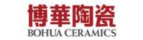 博华陶瓷有限公司
