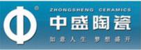 中盛陶瓷有限公司
